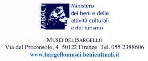 musei del bargello firma diogitale